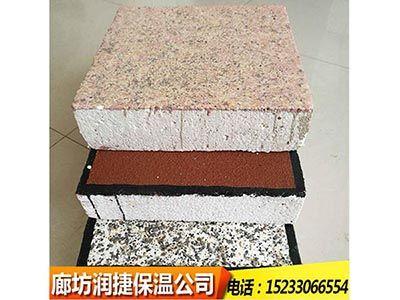 聚合物一体板应用