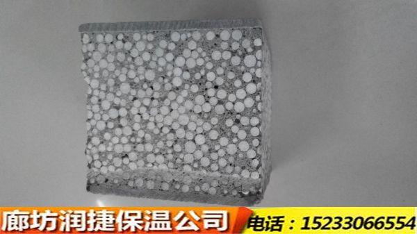 水泥增强聚苯板应用范围