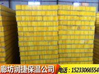 防火玻璃棉复合板型号