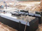 优品农村生活污水设备