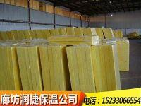 玻璃棉复合板性能