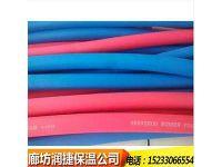 地暖专用彩色橡塑管