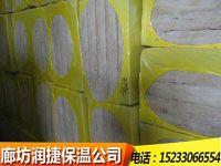 耐高温岩棉板