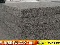 发泡水泥板组成