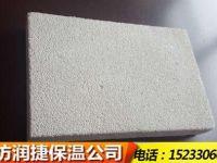 关于匀质保温板组成