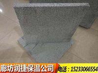 耐腐蚀水泥增强聚苯板